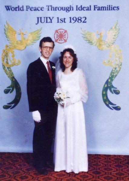 1982-0017
